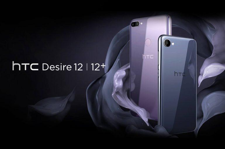 HTC budget telefoons