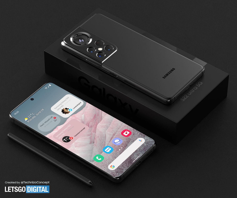 Galaxy S22 Ultra 5G