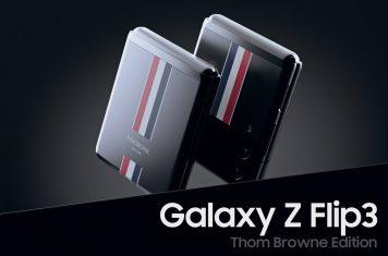Samsung Galaxy Z Flip 3 Thom Browne Limited Edition
